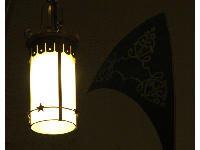 Ceiling lantern in Memorial Presbyterian Church.