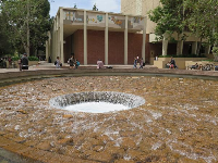 The inverted fountain near Franz Hall.