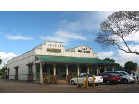 Historic woodfront stores in Haleiwa town.