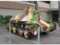 The multi-colored tank outside the Army Museum.