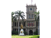 Ali'iolani Hale, home to the Hawaii State Supreme Court.