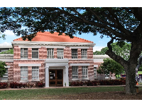 "The education building of the City Hall Annex, built by the missionaries and inscribed with the words ""Christian Education."""