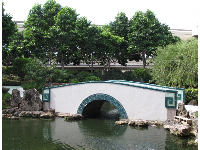 Chinese arched bridge.