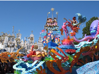 Ariel float in the afternoon parade.
