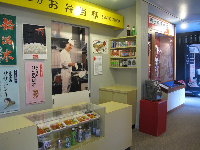 Make-believe bento shop in the museum building.