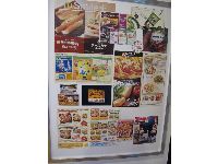 McDonalds menu from Japan.