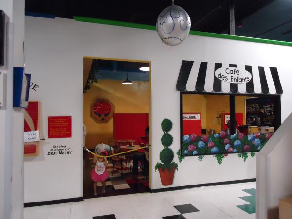Children's Museum of Acadiana, Lafayette, New Orleans LA