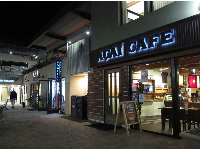 Acai Cafe, at night.