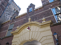 The eastern gate that leads into the courtyard.