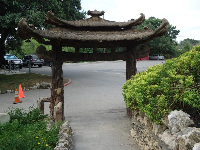 Japanese torii gate, made of cement that looks like wood.