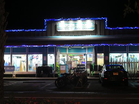 North Shore Surf Shop at night.