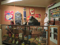 Store with tobacco products.