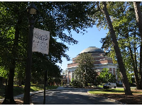 Baldwin Auditorium with its domed roof.