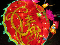 Red umbrella, at the Chinese Lantern Festival.