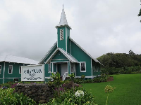 Keola Mauloa Church is so sweet with its emerald green color and white outline.
