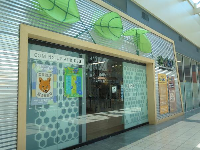 The entrance to Kidzu, inside the mall.