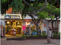 ABC Store across from the beach. You will see one of these stores every few meters in Waikiki!