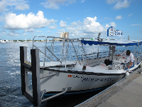 The Palm Beach water taxi that takes you over.